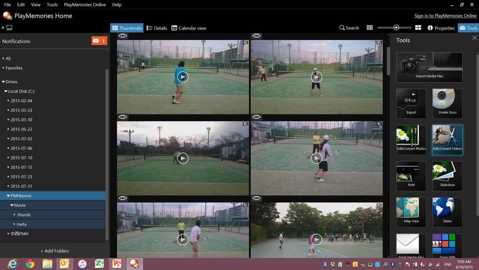 Select [create Tennis Videos]